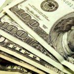 Cuanto es un dólar en Euros