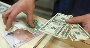 precio de compra de el dólar