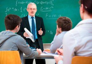 cuánto gana un profesor de instituto