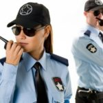 Cuánto gana un vigilante de seguridad