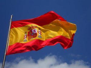 Portal de la Policia de España